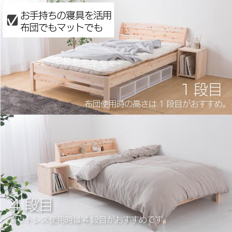 平成ラストセール【全品10%OFF】ひのきベッド ヒノキすのこベッド すのこベッド 日本製 国産 シングル フレームのみ ベッド ベッドフレーム 下収納 シングルベッド 檜 桧 コンセント付き 宮付き 低ホルムアルデヒド 高さ調節 1年保証付き