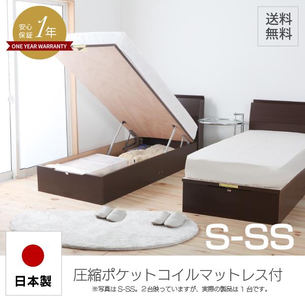 지금은 그냥 조립 무료 서비스 중 바로 세미 싱글 일본 만들어진도 대형 수납 침대에서 포켓 코일 매트리스에서 가스 압 식 댐퍼에서 손쉽게 개폐의 콘센트 있는 선반 ☆