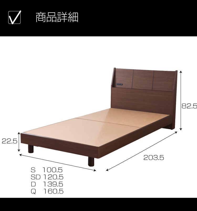 minamotobed: With outlet belonging to frame outlet frame mattress ...