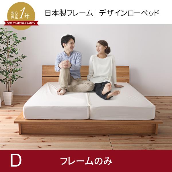 일본 스틸 프레임/디자인 낮은 침대 더블 프레임