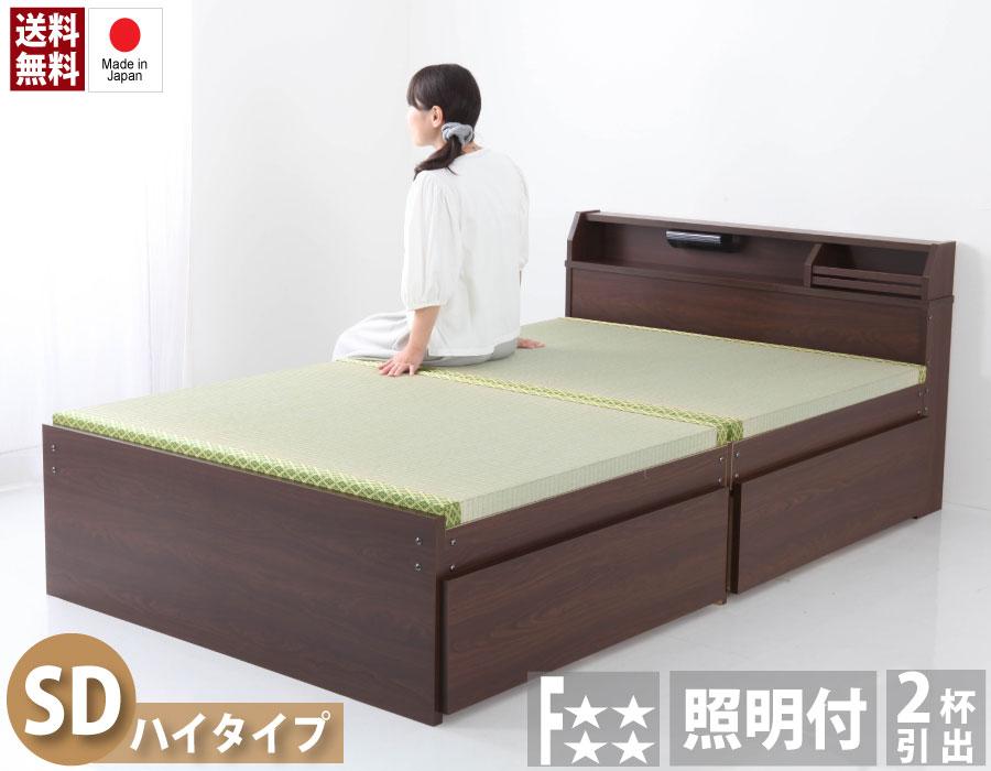 お盆SALE10%OFF|8/17まで|セミダブル|日本製照明付二杯収納い草張りベッド ハイタイプ