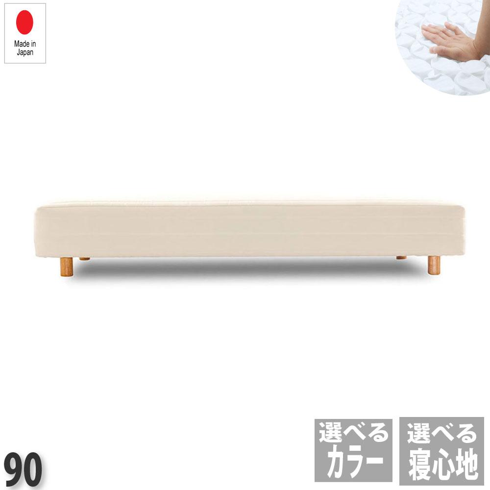 お盆SALE10%OFF|8/17まで|90×196cmサイズ 日本製ポケットコイル脚付きマットレス 品質安心、強度抜群の4本脚タイプ シングル より少し狭い