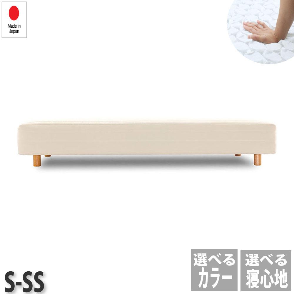 週末クーポンSALE 表示価格より10%OFF☆日本製 脚付きマットレス ポケットコイル ショート セミシングル ベッド セミシングルベッド ショートベッド 4本脚 国産 コンパクト 小さい 子供用 低ホルムアルデヒド 簡単組立 コンパクト 180cm 181cm