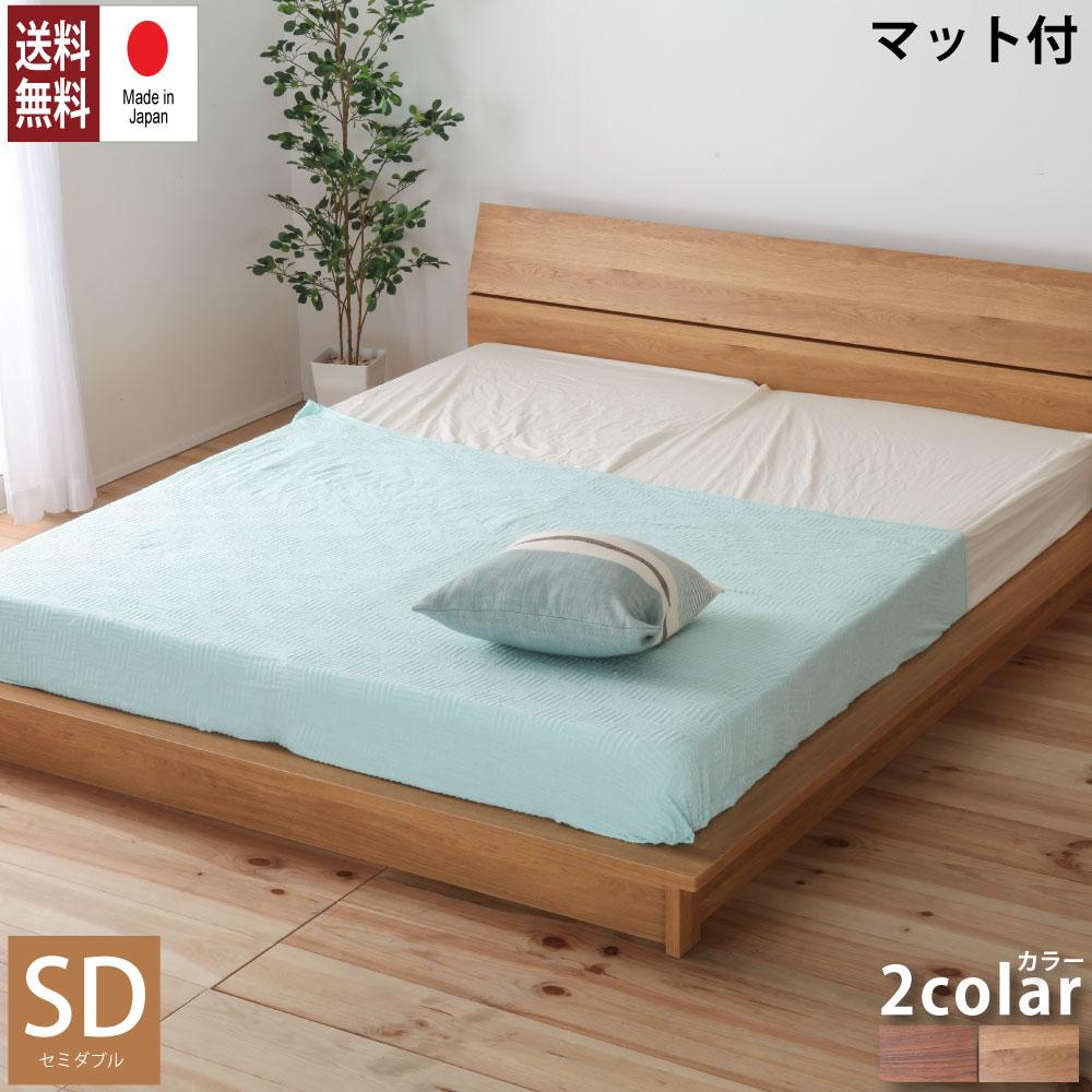 お盆SALE10%OFF|8/17まで|ポケットコイルマットレス付き 日本製フレームデザインローベッド セミダブル 通気性の良い桐すのこベッド