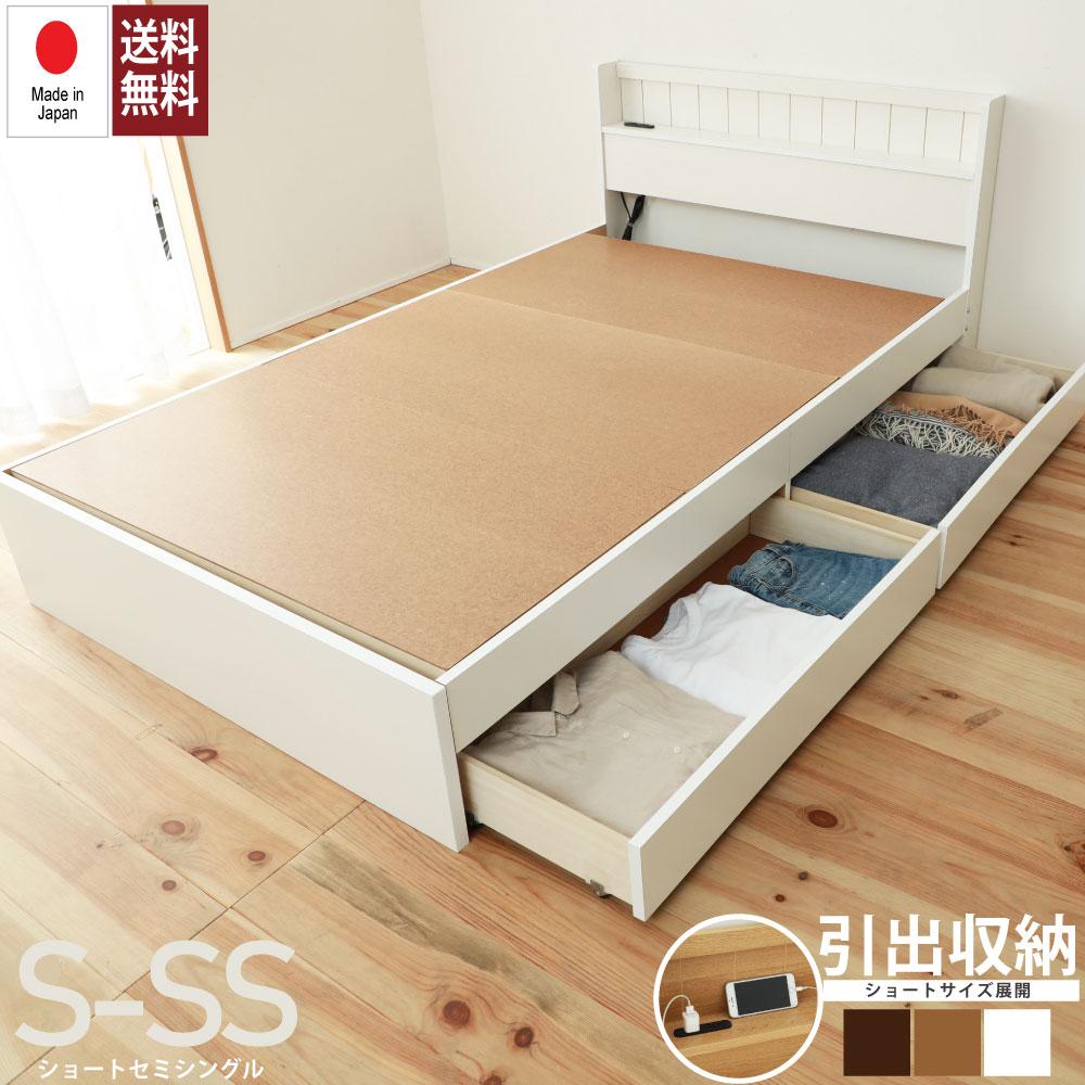 お盆SALE10%OFF|8/17まで|日本製多サイズ展開収納ベッド ショートセミシングルサイズ 収納・コンセント付ベッド ひとり暮らしにお勧め