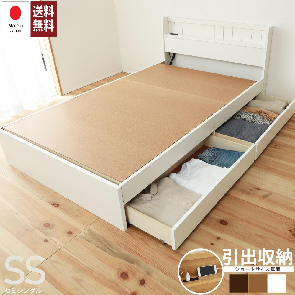 お盆SALE10%OFF|8/17まで|日本製多サイズ展開収納ベッド セミシングルサイズ 収納・コンセント付ベッド ひとり暮らしにお勧め