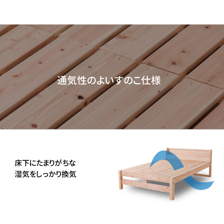 대 발 침대 세미 더블 사이즈 튼튼한 유형 일본 업체