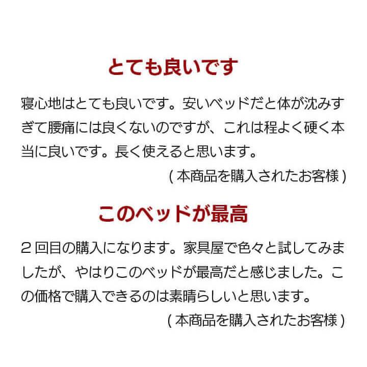 平成ラストセール【全品10%OFF】ダブル ベッド140×196cm(70*196cm×2台の分割タイプ) 日本製ポケットコイル脚付きマットレス 品質安心、強度抜群の4本脚タイプ