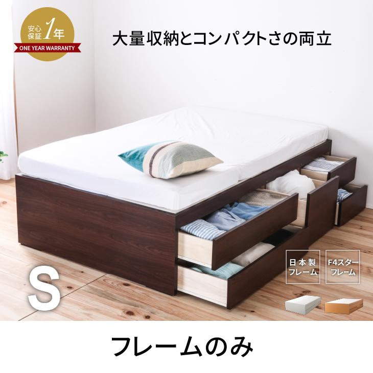 五杯 수납 장 침대 일본 스틸 프레임 헤드리스 싱글 프레임