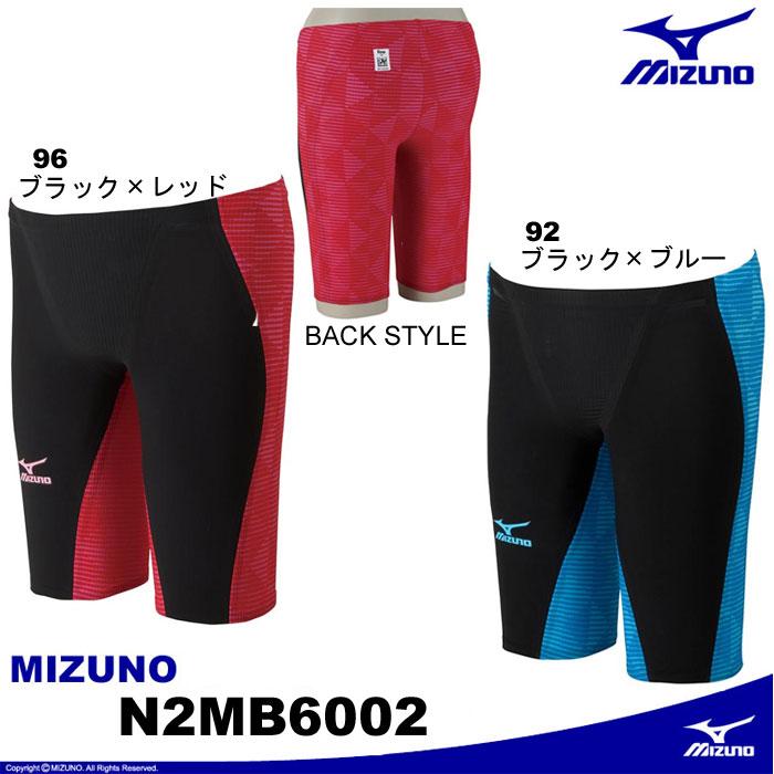MIZUNO [ミズノ]メンズ競泳用水着 GX-SONIC3 MR ハーフスパッツ N2MB6002