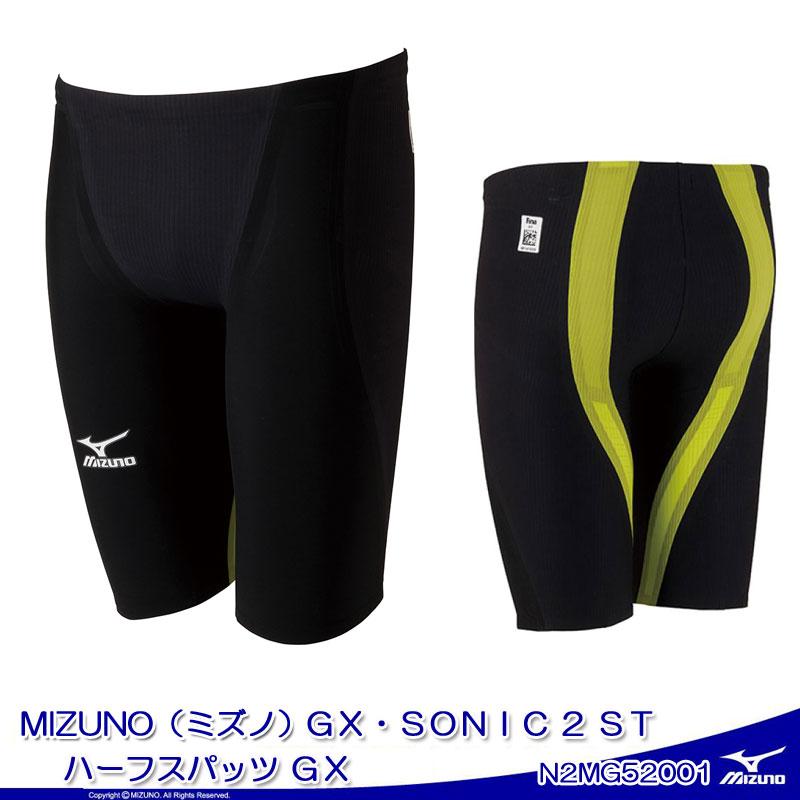 MIZUNO [ミズノ]メンズ競泳用水着 GX-SONIC2 ST ハーフスパッツ N2MB5001