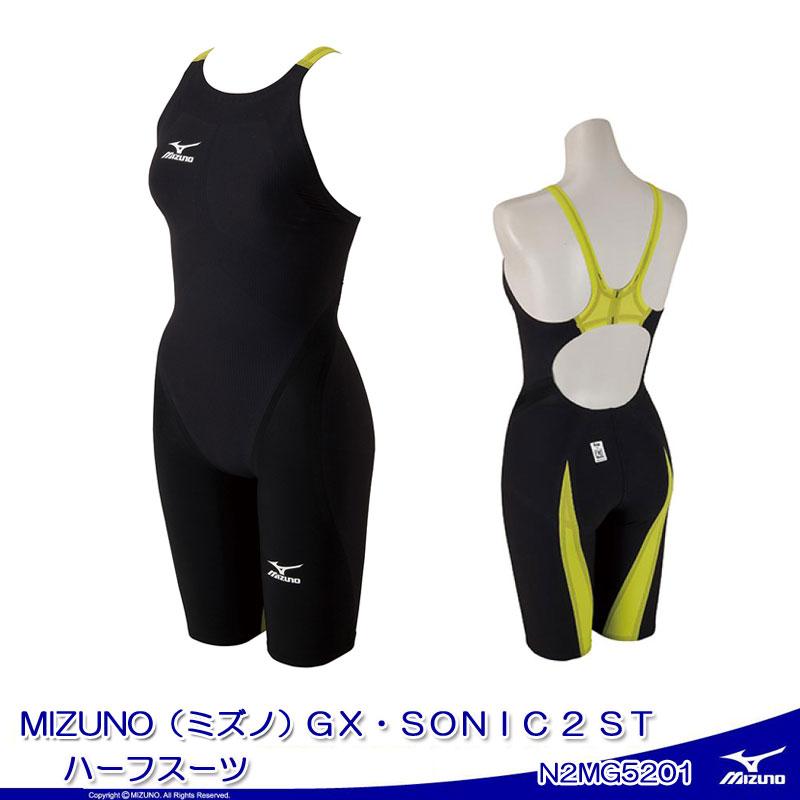 MIZUNO [ミズノ]レディース競泳用水着 GX-SONIC2 ST ハーフスーツ N2MG5201