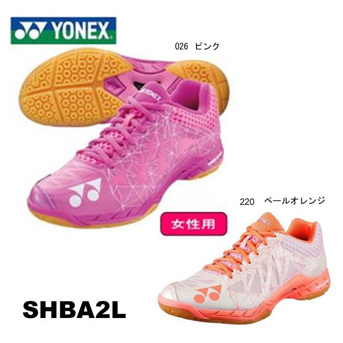 YONEX [ヨネックス] バドミントンシューズ パワークッションエアラス2ウイメン SHBA2L(026/220)この商品でメール便はご利用いただけません