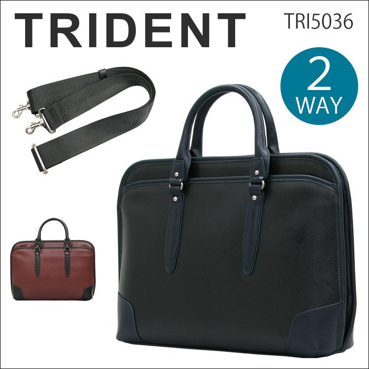 ビジネスバッグ≪TRI5036≫ポケット充実肩掛けベルト付き A4ファイル対応 ペットボトルホルダー付きブリーフケース TRIDENT トライデント