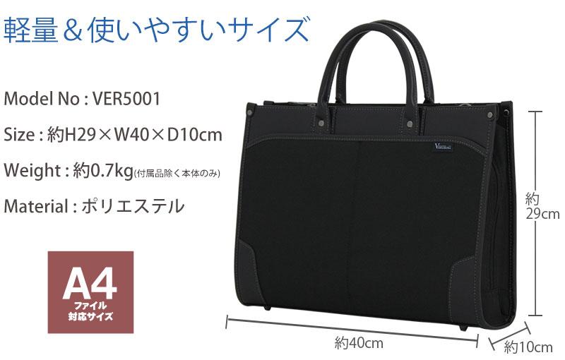 minasyoko | Rakuten Global Market: Business bag VER5001 VERTRAG baht rag