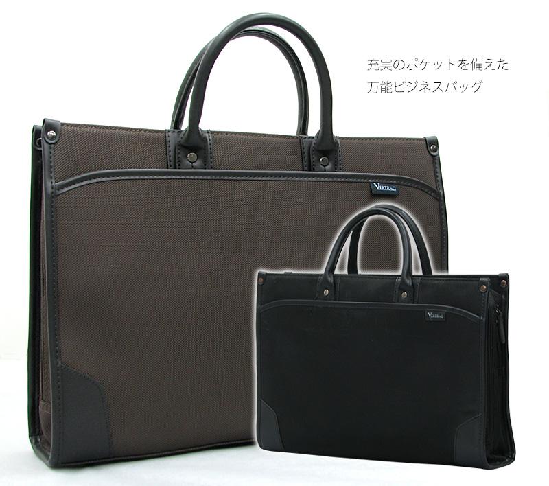 minasyoko | Rakuten Global Market: Popular brand business bag ...