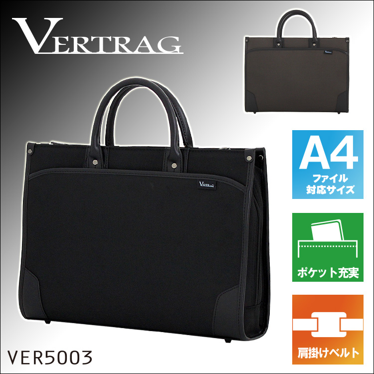 minasyoko | Rakuten Global Market: Popular brand business bag ...