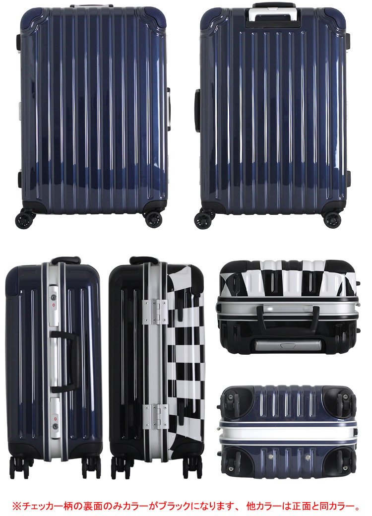 Suitcase «Trip Flash/B1116T» 58 cm size M ( 3 days ~ orientation 5 days ) medium frame type TSA lock, 乃本-casters with interior inner flat 55% off sale