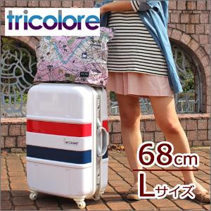 スーツケース Lサイズ 大型 トリコロール柄 マリン柄 フレームタイプ TSAロック付 日乃本製キャスター 送料無料 1年保証付 ≪B1133T/Tricolore≫68cm