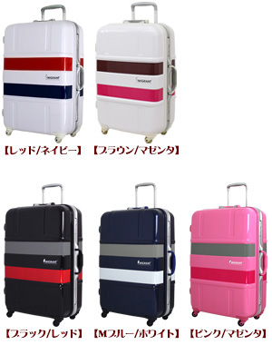 Suitcase «B1133T» 58 cm size M ( 3 days ~ 4 day orientation ) medium frame type TSA lock, 乃本-casters with tricolor pattern marine pattern 40% off sale Tricolore