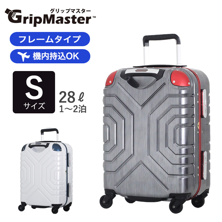 スーツケース 機内持ち込み 1泊 2泊 Sサイズ フレームタイプ 頑丈 楽々持ち上げるのに便利 グリップマスター搭載 1年保証 シフレ TRIDENT B5225T-44