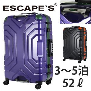 スーツケース Mサイズ グリップマスター Grip Master 中型 3日 4日 5日 フレームタイプ≪B5225T≫58cm TSAロック付 双輪キャスター搭載送料無料 1年保証付