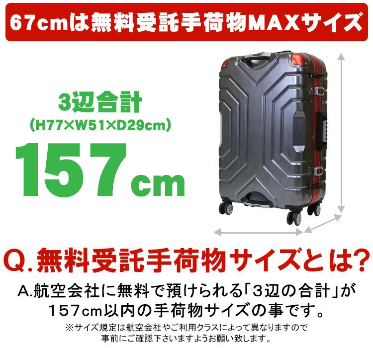 翻译 ★,★ 上部和下部手柄握大师握大师 ! 自由合同手提行李的最大大小行李箱 «B5225T» 67 厘米大小 L (7 天面临长期) 大型帧类型 TSA 锁与双车轮脚轮的