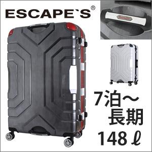スーツケース LLサイズ 7泊 8泊 9泊 長期 大型 超大型シフレ エスケープ グリップマスター ハンドル頑丈 フレームタイプ≪B5225T≫82cm/148L 1年保証