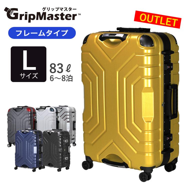 【30%OFF】アウトレット スーツケース 無料受託手荷物最大サイズMAX157cm アウトレット Lサイズ フレームタイプ 楽々持ち上げるのに便利 グリップマスター搭載 送料無料 1年保証 B5225T-67