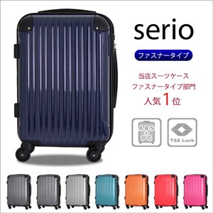 Suitcase «B5851T» 61 cm size M ( 4 days-6 day orientation ) medium fastener type TSA lock with YKK zipper adoption extended capacity up mirror 46% off sale serio