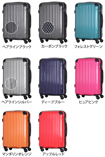 Suitcase «B5851T» 52 cm size S ( 2 days-4 day orientation ) small fastener type TSA lock with YKK zipper adoption extended capacity up mirror 50% off sale serio