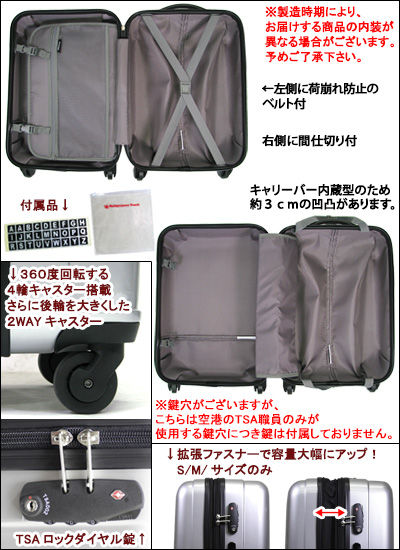 The YKK fastener adoption working under mirror surface suitcase << B5851T >> 61cm medium size medium size fastener type (turn for about from 4 to 6) TSA Locke is expanded; and capacity up serio cerio 10% OFF sale