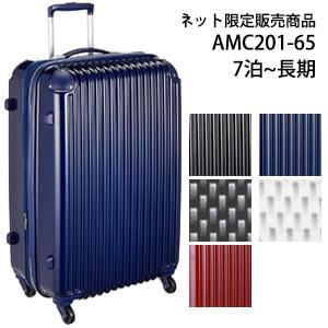 スーツケース Lサイズ 大型 キャリーバッグ 拡張機能付 ファスナータイプ 軽量 ≪AMC201≫65cm