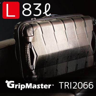 【クーポン配布中】【SALE】スチール入りファスナースーツケース≪TRI2066≫67cm TRIDENT トライデント