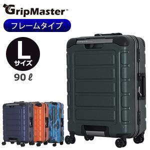 グリップマスター スーツケース≪TRI1008≫67cm Lサイズ(7日~長期向き)大型 フレームタイプ無料受託手荷物最大サイズ MAX157cm 1年保証 TRIDENT トライデント