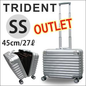 OUTLET アウトレットスーツケース≪TRI1030≫45cm SSサイズ1泊 2泊 小型 フレームタイプTSAロック付 衝撃に強い アルミ調機内持ち込み 送料無料 1年保証