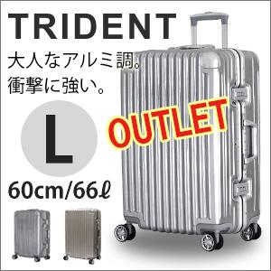 OUTLET アウトレットスーツケース≪TRI1030≫60cm Lサイズ(約4日~6日向き)大型 フレームタイプTSAロック付 衝撃に強い アルミ調機内持ち込み 送料無料 1年保証
