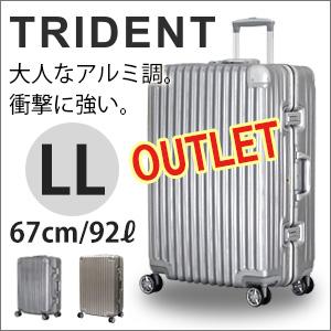OUTLET アウトレットスーツケース≪TRI1030≫67cm LLサイズ7泊 長期 大型 フレームタイプ衝撃に強い アルミ調無料受託手荷物最大サイズ 送料無料 1年保証