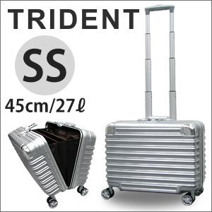 スーツケース Sサイズ SSサイズ 1泊 2泊 小型 機内持込 横型シフレ トライデント TRIDENT アルミ調頑丈 頑強 フレームタイプ ≪TRI1030≫45cm 送料無料 1年保証