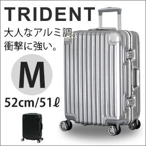 スーツケース Mサイズ 3泊 4泊 5泊 中型シフレ トライデント TRIDENT アルミ調頑丈 頑強 フレームタイプ かっこいい メンズ レディース≪TRI1030≫52cm