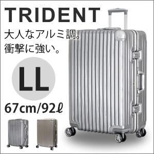 スーツケース Lサイズ 7泊 8泊 長期 大型 無料受託手荷物最大サイズシフレ トライデント TRIDENT アルミ調頑丈 頑強 フレームタイプ≪TRI1030≫67cm