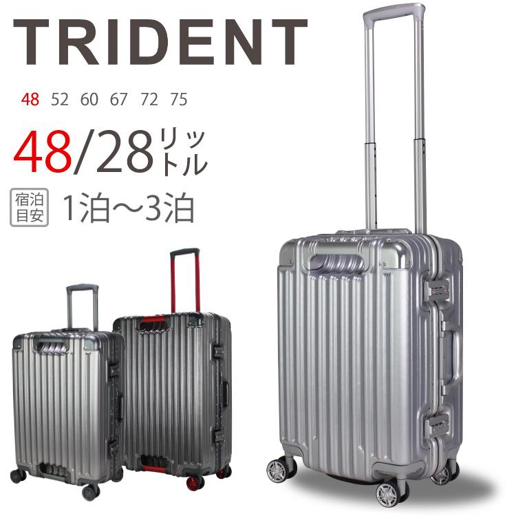 スーツケース ≪TRI1102≫ 48cm GripMaster グリップマスター TRIDENT トライデント