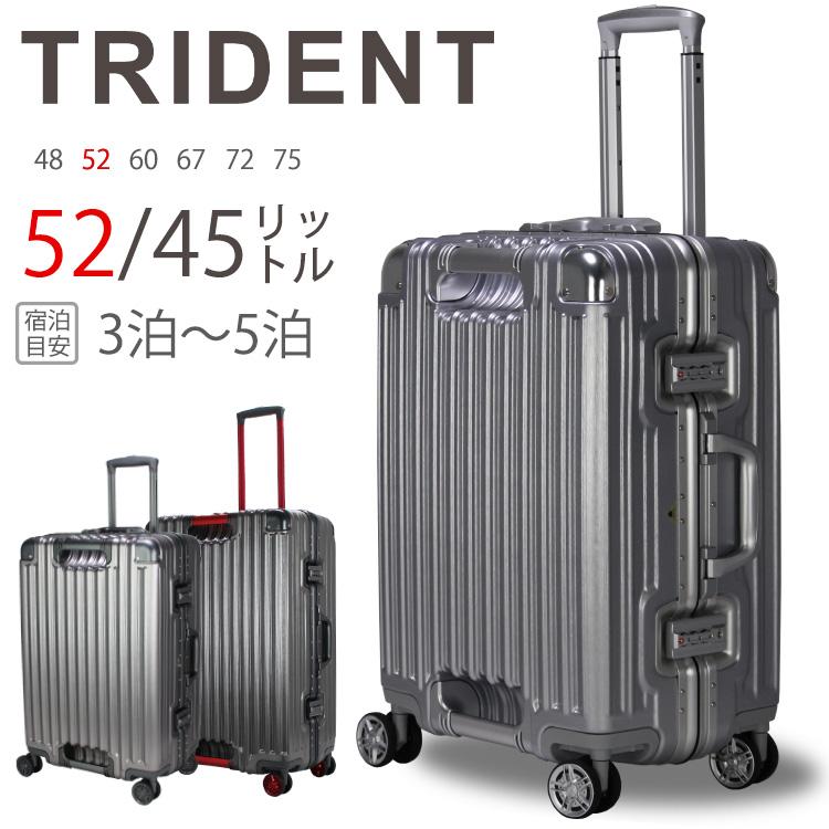 スーツケース ≪TRI1102≫ 52cm GripMaster グリップマスター TRIDENT トライデント
