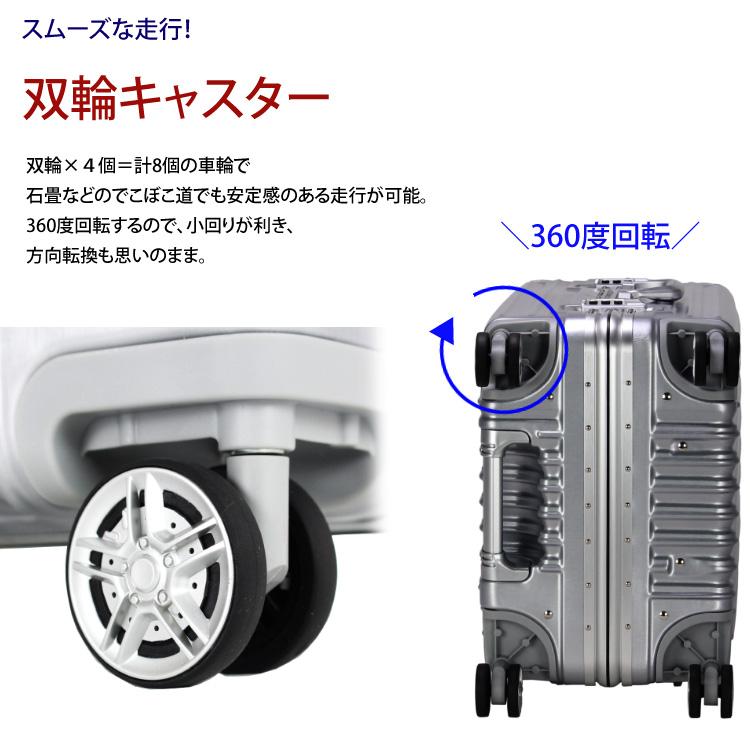 スーツケース ≪TRI1102≫ 60cm GripMaster グリップマスター TRIDENT トライデント