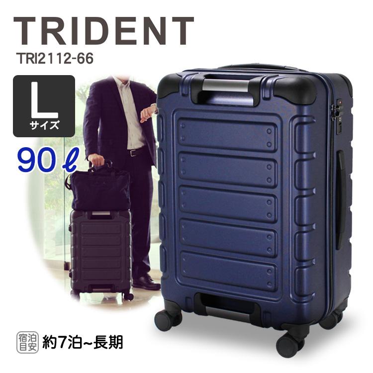 【40%OFF】スーツケース Lサイズ ファスナータイプ ダブルキャスター ストッパー付き 軽量 楽々持ち上げれるグリップマスター搭載 シフレ TRI2112-66 3泊 4泊 5泊