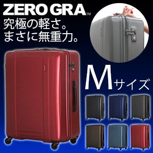 究極の軽さを実現!ZERO GRA ゼログラ超軽量スーツケース≪ZER2008≫60cmMサイズ 中型(約5日~7日向き)ファスナータイプTSAロック付 グリスパックキャスター搭載, ノサカマチ:e5a3c00f --- asc.ai