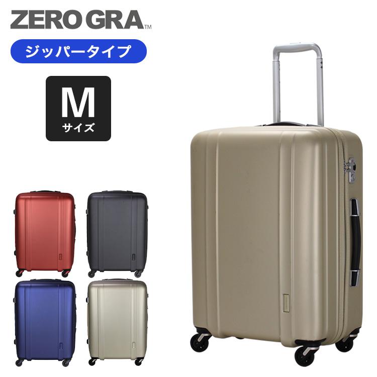 超軽量 ゼログラ スーツケース Mサイズ 約3~5泊向き ファスナータイプ 静音キャスター シフレ ZERO GRA ゼログラ ZER2088-56