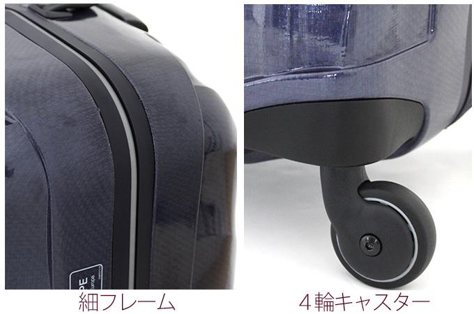 新秀麗 (Samsonite) 建興鎖定微調框 (輕搖滾紗廠) 超羽量級的手提箱 56767 75 釐米/93 L TSA 鎖 3 點無鎖的模型合同的行李的最大大小