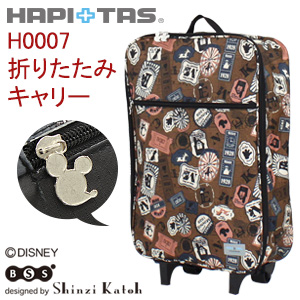 Mickey & Minnie folding carts ☆ travel and shopping convenience! HAPI+TAS ( ハピタス ) [H0007» SS size ( 1 day-2 day orientation )