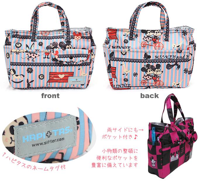 Mickey & Minnie HAPI+TAS ( ハピタス ) bag contents and neat! Popular handbag «H0008 ≫